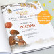 Winnie the Pooh Personalized Storybook