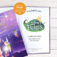 Personalized Children's Disney Fairies Book