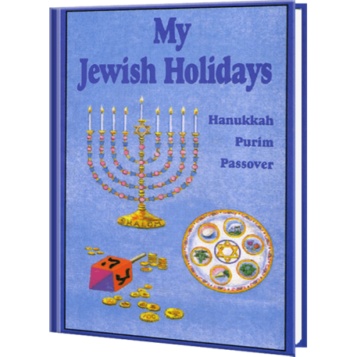 My Jewish Holidays Personalized Children's Book