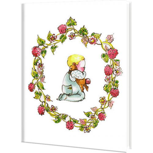 The Sibling Book Personalized Baby Book