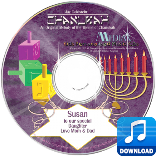 My Chanukah Personalized Children's Digital Music