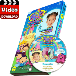 ABC Monsters - Single Episode Personalized Digital MP4