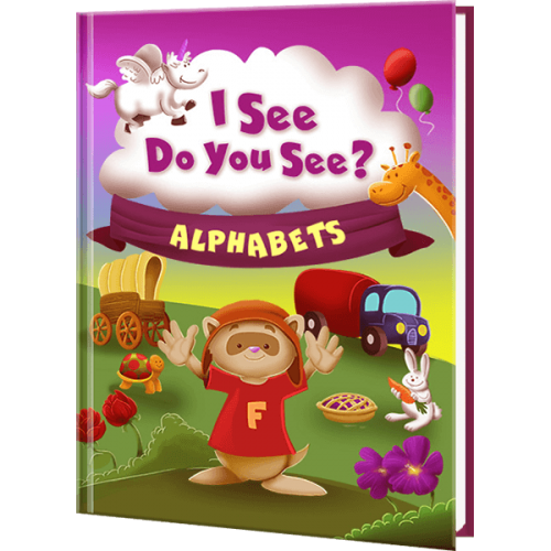 I See Do You See - Personalized Alphabet Book