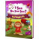 Personalized I See Do You See - Alphabets Book