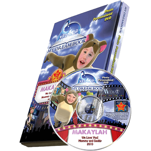 My Dream Book Kid's Photo Personalized DVD