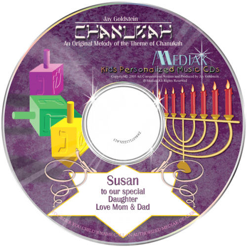 My Chanukah Personalized Children's Music CD